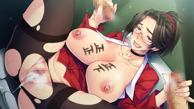 furyou hamerarete jusei suru ni Mighty mega sword cartoon network