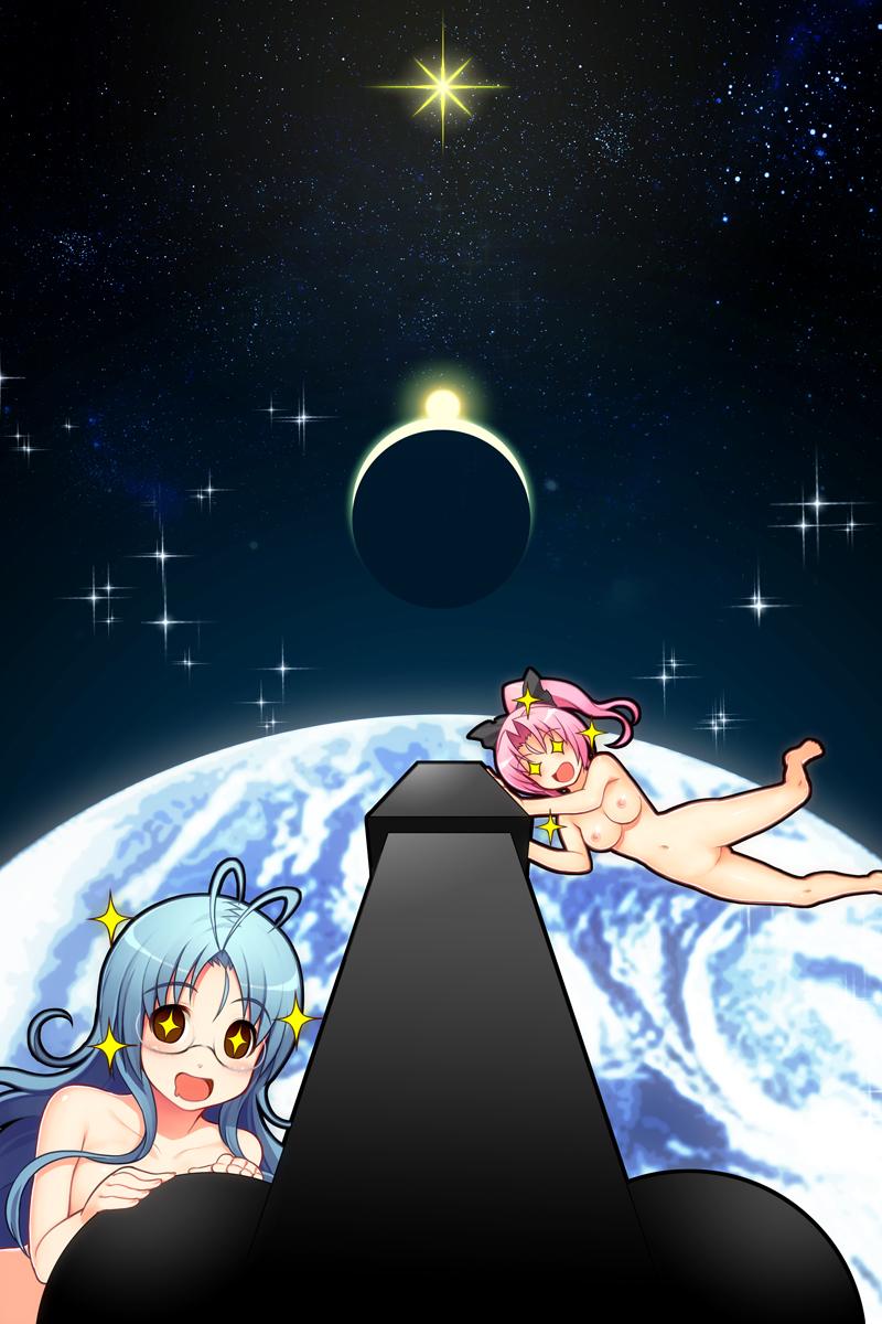 escape space x: mitsuko Madan no ou to vanadis eleonora