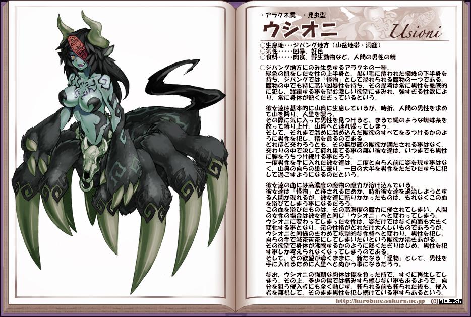 monster yuki girl onna island God of war 4 porn