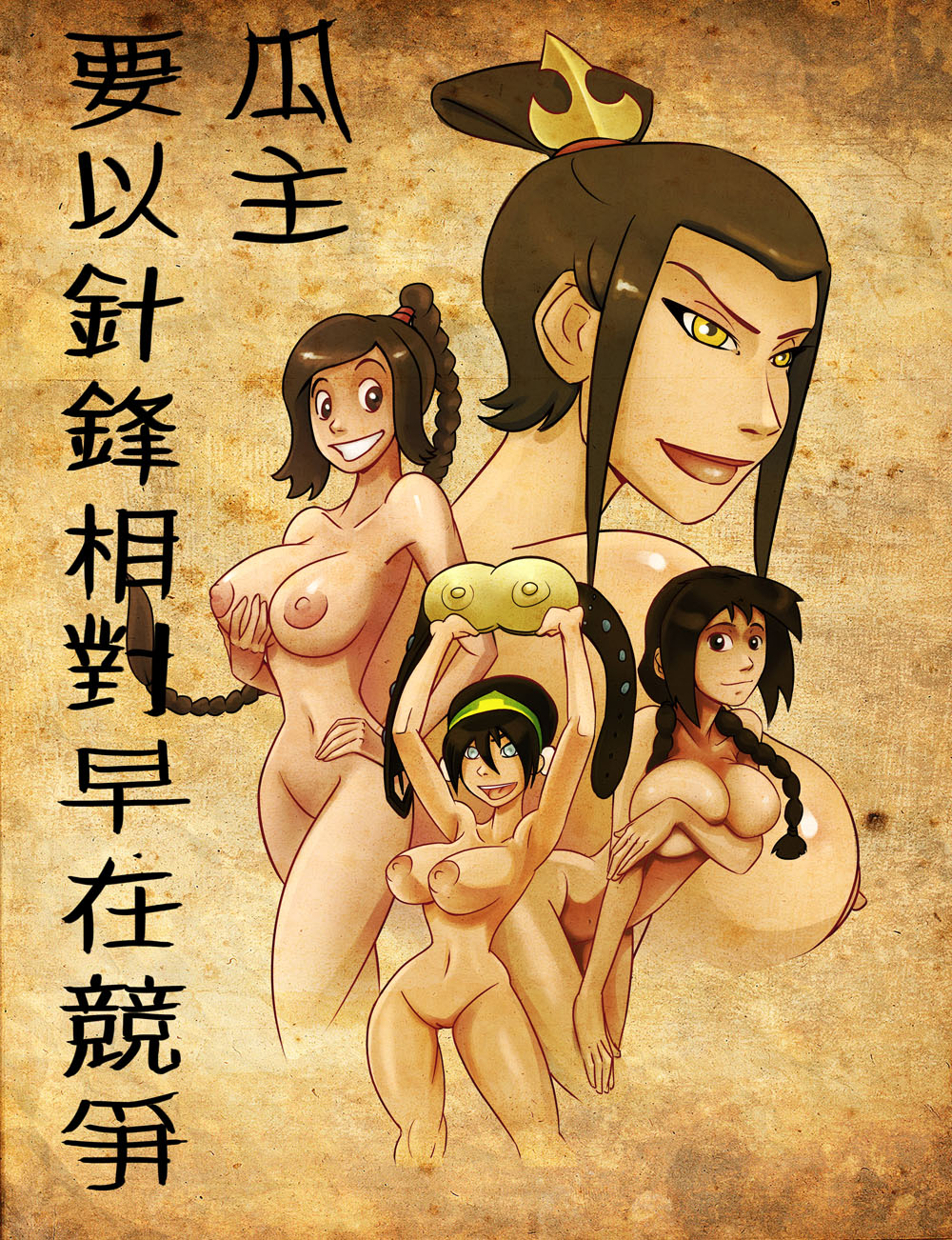 porn last the avatar airbender toph Tai-mado gakuen 35 shiken shotai