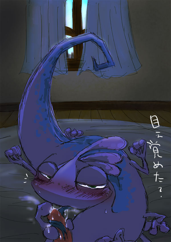 from slug lady inc monsters Boku wa tomodachi ga sukunai uncensored