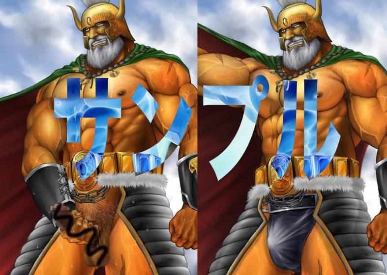 north yuda the star of fist Applejack human form