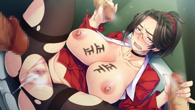 hamerarete suru ni jusei kyonyuu furyou Sexy nude senran kagura daidouji