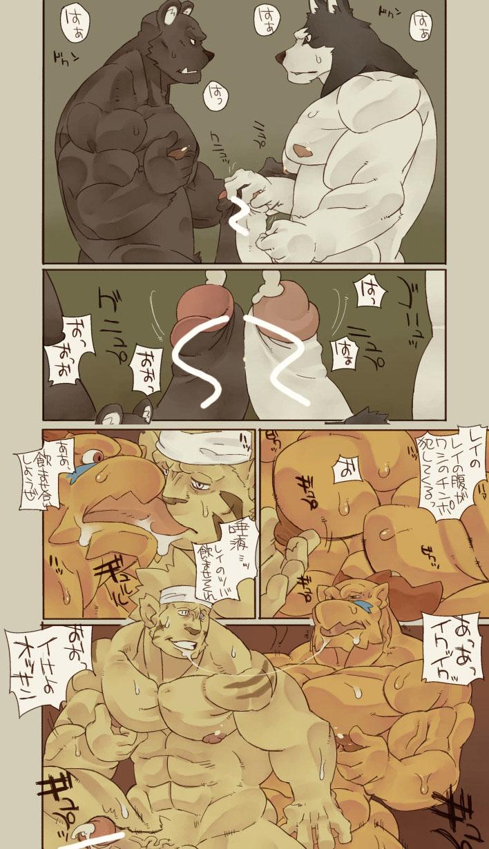 eret, eret of son Hentai bondage gag blindfold sensory deprivation