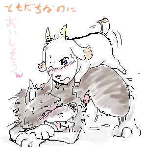 ni modotte gaki yarinaoshi! Yuusha ni narenakatta ore wa