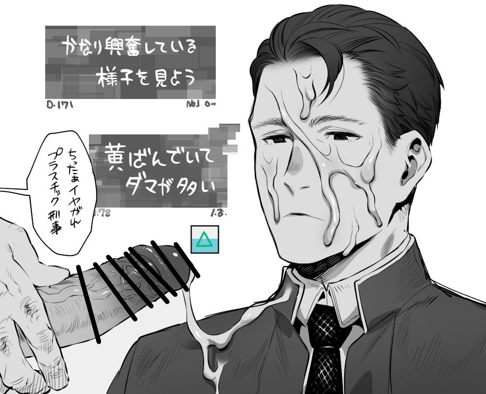 human detroit: nudity become Tate no yuusha no nariagari queen
