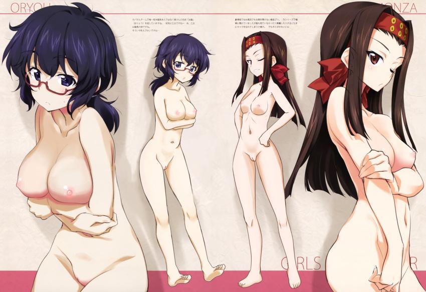 und ribbon panzer girls warrior Boku no nee-chan wa chouzetsu kami body tensai chijo