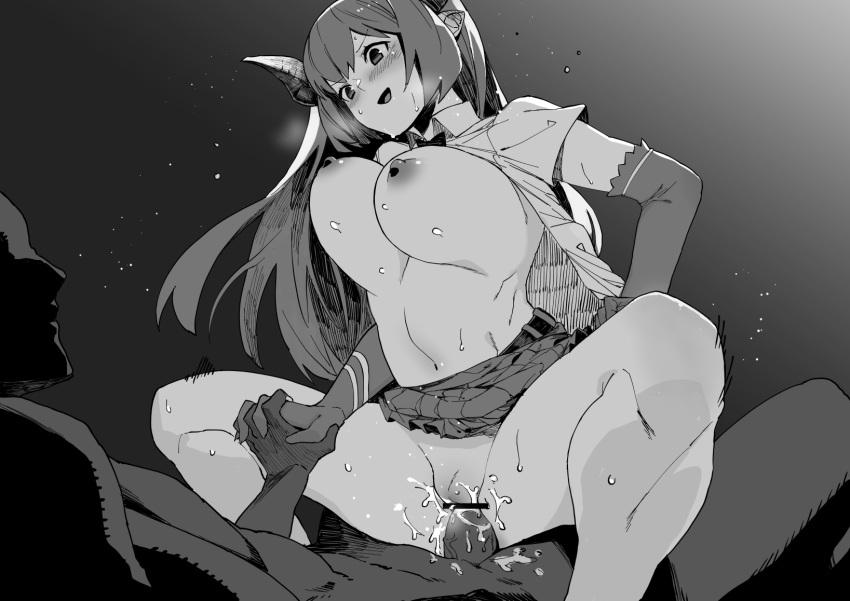 saijaku no muhai bahamut krulcifer Dragon quest: dai no daibouken
