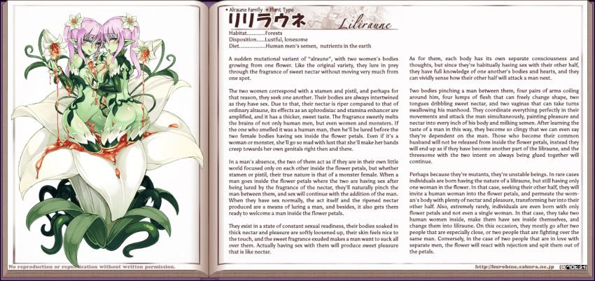 island yuki onna girl monster Kimi no iru machi sex