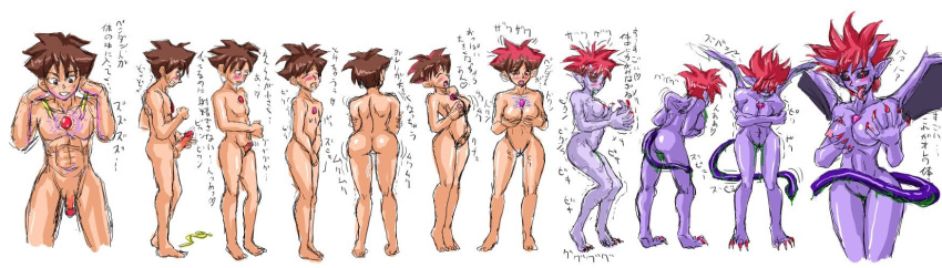 to transformation female male comics Comic x-eros #34