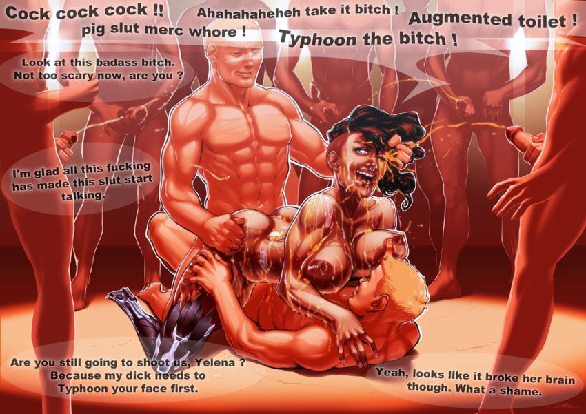 divided nude deus ex mankind My hero academia mount lady
