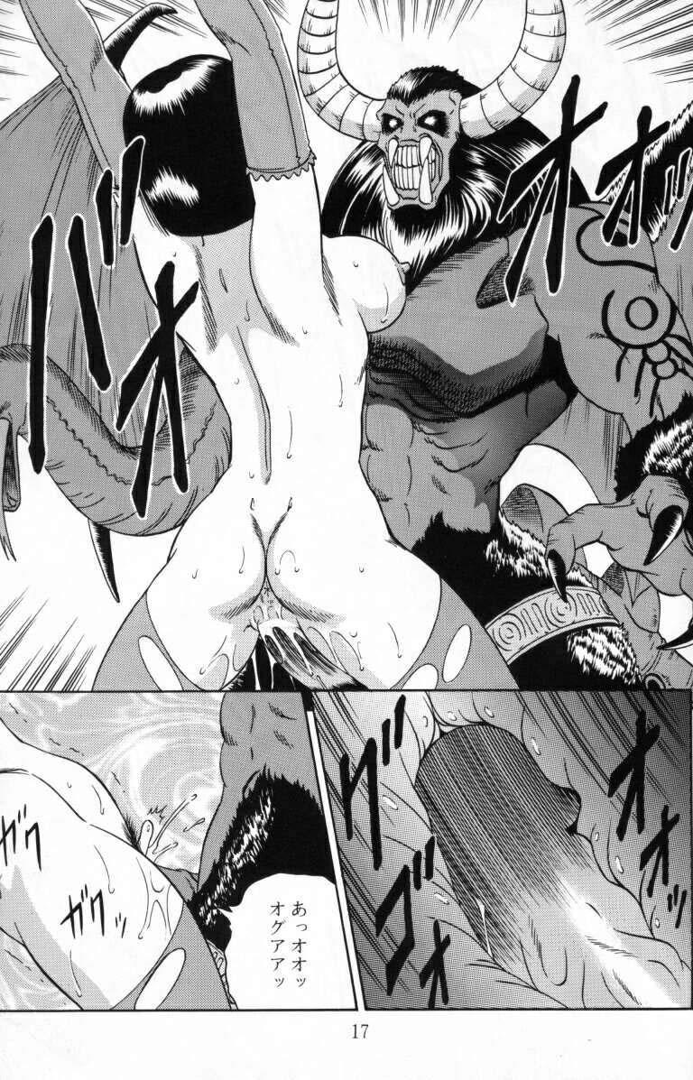 black night widow saturday masters slam Shimakaze (kantai collection)